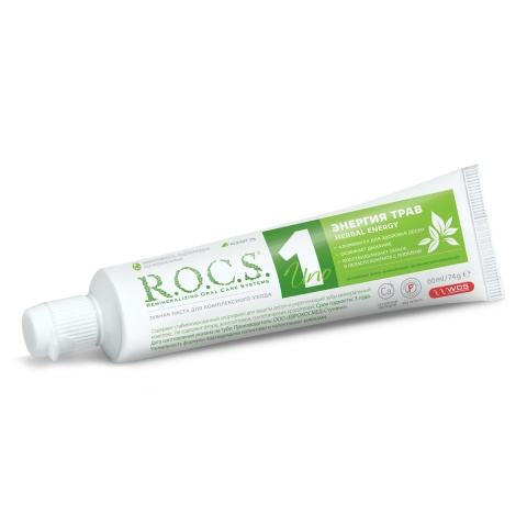 Зубная паста R.O.C.S. UNO Herbal Energy (Энергия трав) 74 гр